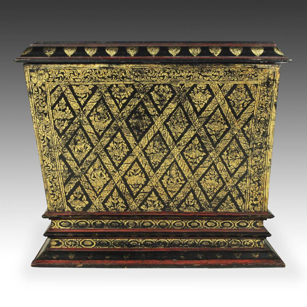 Sadaik or Manuscript chest
