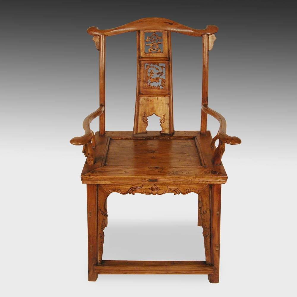 Yoke Back Armchair with Pierced & Carved Splat