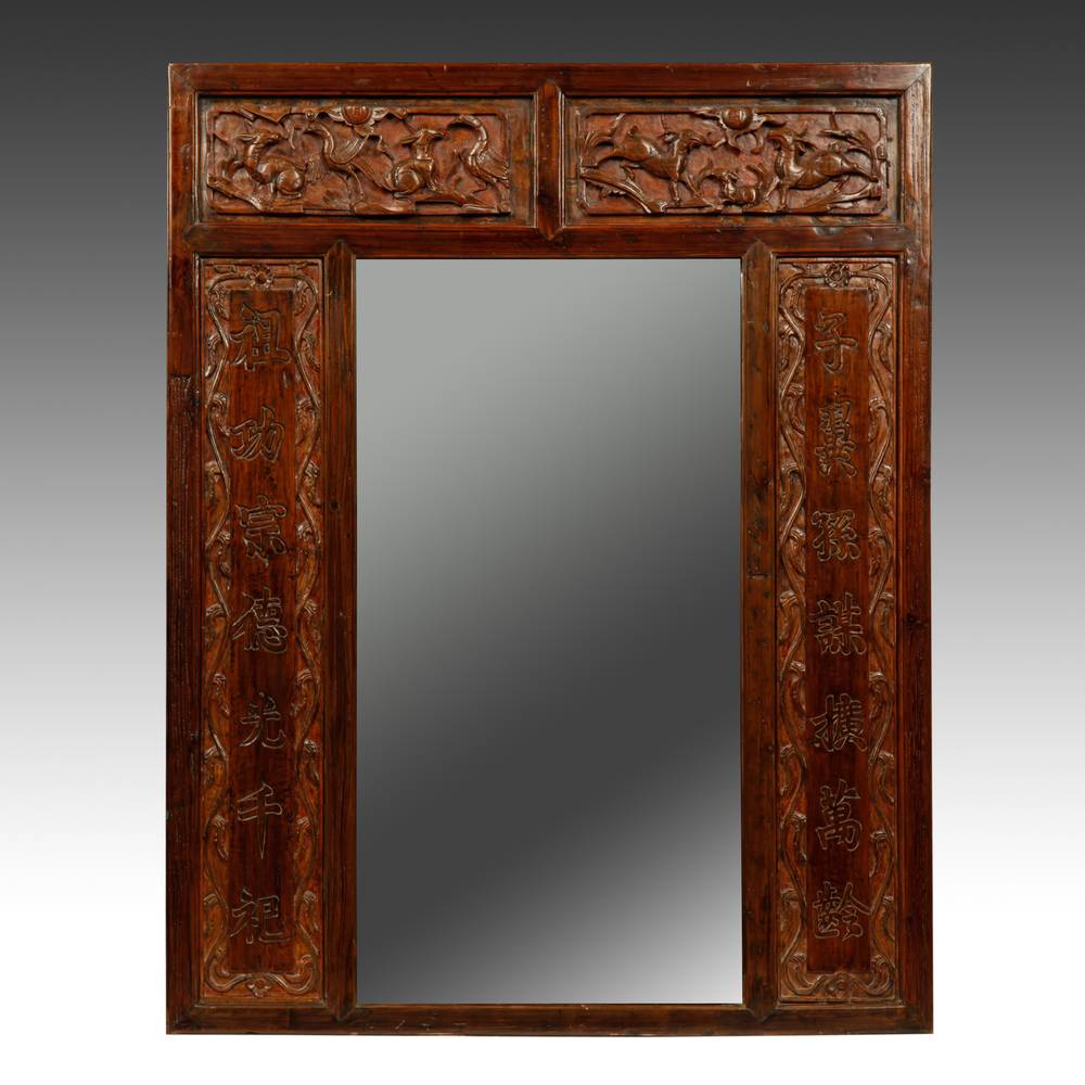 Mirror in Carved Frame