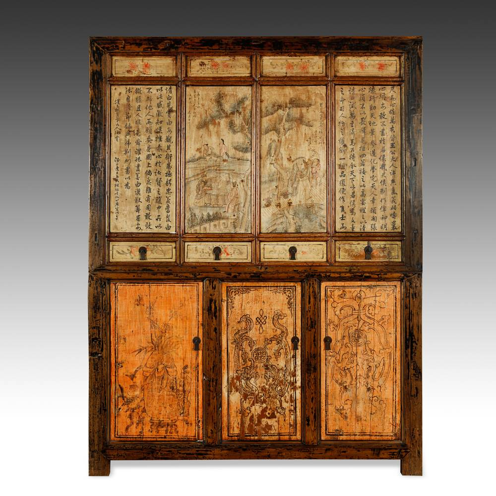 Compound Cabinet with 4 Drawers, 7 Doors and Commemorative Inscription