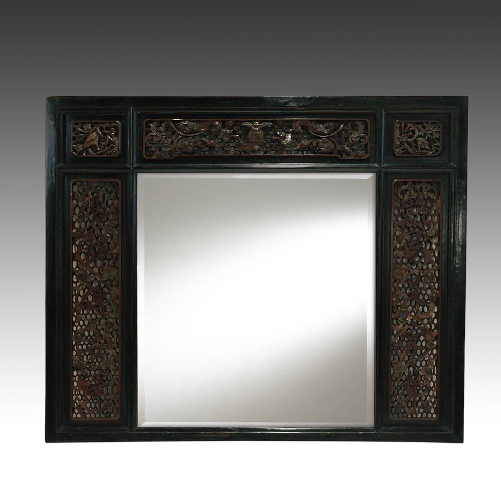 Mirror With Carved Calligraphy
